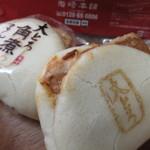 岩崎本舗 - 大とろ角煮まんじゅう 加熱前