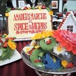 99327593 - 『アマデウスマルシェ×SPICE&HERBS』