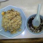 餃子舗 芙蓉 - チャーハン600円+スープ