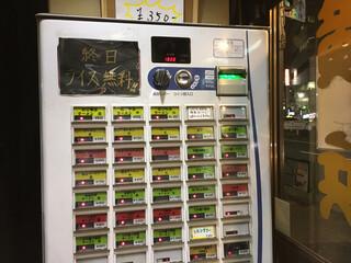 麺家 黒 - 券売機で食券を購入。ライスは無料です。