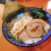 無さぼり家 - 料理写真:丸鶏清湯  鶏塩そば
