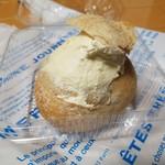 ブレッドラボ - 料理写真:「ミルクフランス (150円)」
