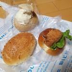 ブレッドラボ - 結構気に入った「ブレッドラボ」さんのパン