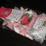 森のマルシェ - ふくしまのプレミアムさくさくキャンディ(桃飴) 400円