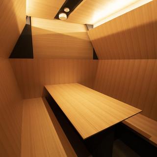デザイナー監修、くつろげる空間。〈個室有〉