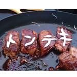 ぶたまる食堂 - 料理写真:マヨ文字