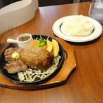 レストラン&スイーツ うふふ - ランチセット