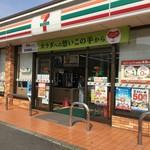 99341022 - セブンイレブン 日出インター店