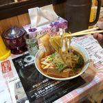 びいどろ - SCBHビーフホルモンそば(トマト味)1,000円…麺は国産小麦を使った上麺