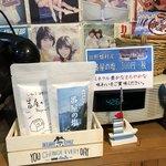びいどろ - 白組メニュー…SSBHビーフホルモンそば(塩味)1,000円に使用している田野畑村の番屋のお塩