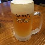 99344985 - 中生ビール 561円