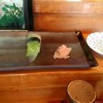 すし政 - 料理写真:アロエのにぎり 税別250円