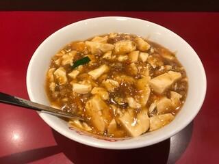 紅宝石 - 麻婆豆腐(ハーフ)①