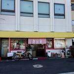 ヨット食堂 - お店の外観