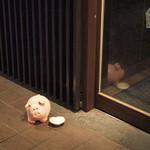 豚珍館 -