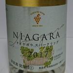 池田ワイン城 - 「ナイアガラ スパークリング」ラベル表