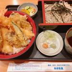 八永南部家敷 - 料理写真:ごちそう天丼 ミニそばセット