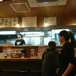 元祖博多だるま - 店内の様子