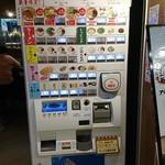 元祖博多だるま - 券売機