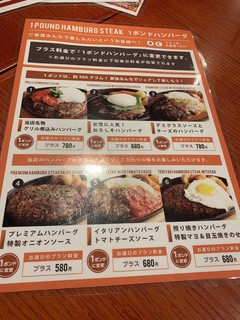 Buffet Restaurant HOKU HOKU -