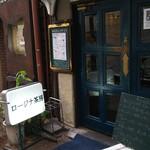 ロージナ茶房 - 入口