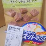 セブンイレブン - 超バニラ140円 一口チョコモナカ108円