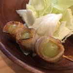 博多串焼き どげんね - ぶどう巻
