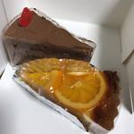ケーキハウス アルディ -