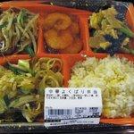 Pekinhanten - 中華よくばり弁当