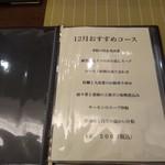 shinchuugokuryourikouryuu -