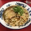 萬來軒 - 料理写真:拉麺
