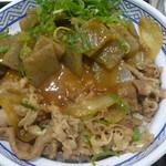 吉野家 - 牛どて煮丼 税込580円