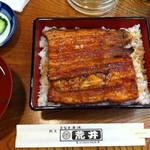 うなぎ荒井 - うな重 松(2310円)