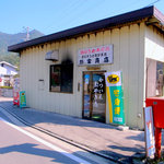 勝家商店 - (2011/10)