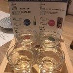 99370455 - 季節の日本酒飲み比べ イロハニ枡 会員1,058円