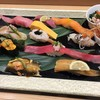 梅丘寿司の美登利 - 料理写真:冬の華(2600円)