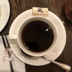 珈琲店トップ - ミックスコーヒー 風