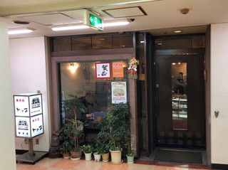 珈琲店トップ 渋谷駅前店 - 外観