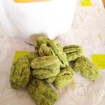 グランプラス八街 工場直売所 - 抹茶 × ホワイトチョコレート