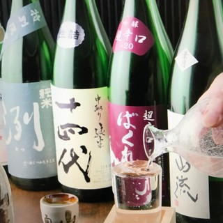 ◎☆銘酒に舌鼓☆山形の地酒も豊富なラインナップ!