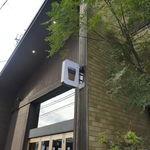 オールプレス エスプレッソ - サードウェーブコーヒー店が軒を連ねる「清澄白河」で、フラットホワイトやロングブラックなどのオセアニアスタイルのコーヒーが楽しめる、「オールプレス エスプレッソ 東京ロースタリー&カフェ」です。
