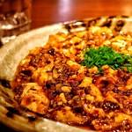 中国菜房 くどう - 料理写真:牛スジ肉を使用した四川麻婆豆腐