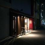 モメンティ・フェリチ - H.30.12.13.夜 外観:東側からアプローチ