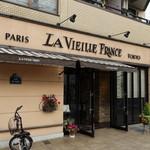 ラ・ヴィエイユ・フランス -