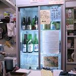直会スタンド 宮 - 日本酒の冷蔵庫