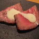 にし - 自家製炭香ローストビーフ