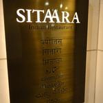 シターラ -