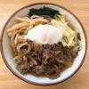 Teuchiudonrokudenashi - 料理写真:温玉肉うどん
