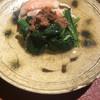 Motoi - 料理写真:香箱蟹の生姜餡、ちぢみほうれん草