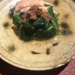 もと井 - 料理写真:香箱蟹の生姜餡、ちぢみほうれん草